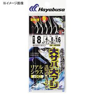 ハヤブサ(Hayabusa) 飛ばし大サバ 大アジリアルシラスロング5本 鈎10/ハリス5 白 HS356