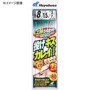 ハヤブサ(Hayabusa) ライトショット 投キスカレイ 発光集魚スペシャル NT588 仕掛け