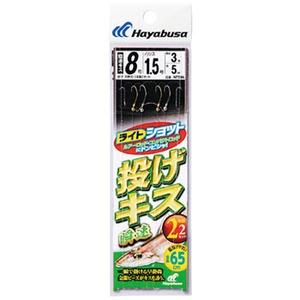 ハヤブサ(Hayabusa) ライトショット 投げキス 瞬速 2本鈎2セット NT586