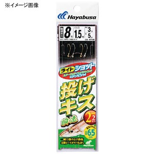 ハヤブサ(Hayabusa) ライトショット 投げキス 瞬速 2本鈎2セット 針9/ハリス1.75 金×白 NT586