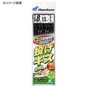 ハヤブサ(Hayabusa)ライトショット 投げキス 瞬速 2本鈎2セット