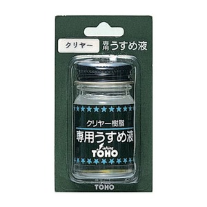 東邦産業 クリヤー樹脂専用うすめ液 徳用 40ml 0325