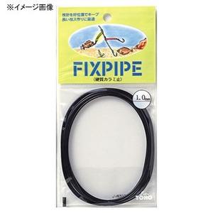 東邦産業 フィックスパイプ 0.8mm ブラック 2056