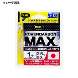 デュエル(DUEL)POWERCARBON MAX(パワーカーボンマックス) 50m