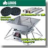 ロゴス(LOGOS) 焚火ピラミッドグリルEVO-M(新収納タイプ)+シート+ラウンドストーブ2【お得な3点セット】
