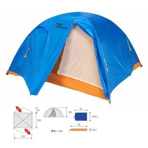 ダンロップ(DUNLOP) 4人用コンパクト登山テント VS-40 アルパインドームテント
