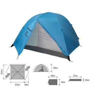 ダンロップ(DUNLOP) 3シーズン用登山テント VK-40