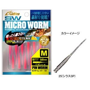 オーナー針 ピンワーム MW-01 S 25(シラスSP) 82911