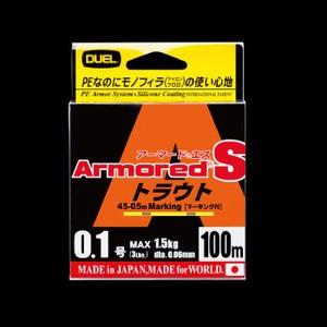 デュエル(DUEL) アーマード S トラウト 100M H4052