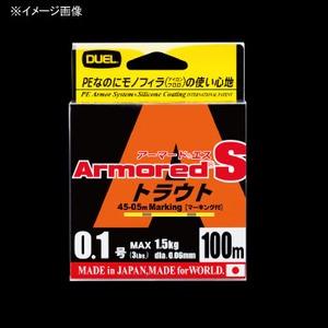 デュエル(DUEL) アーマード S トラウト 100M H4053