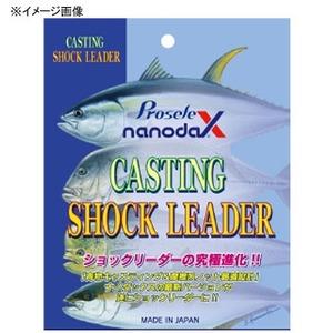 ナノダックス キャスティング ショックリーダー 50m 7.5号/35LB