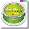 バリバス シーバスPE マックスパワー トレーサー 150m0.8号/16lbハイライトグリーン