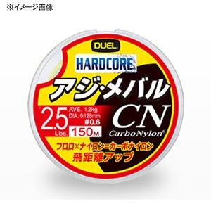 デュエル(DUEL) ハードコア アジ・メバル CN 150m H3446 ライトゲーム用ナイロンライン