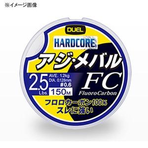 デュエル(DUEL) ハードコア アジ・メバル FC 150m 0.8号/3Lb ナチュラルクリアー H3450