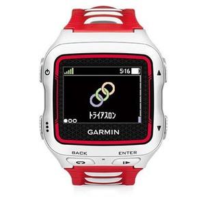【送料無料】GARMIN(ガーミン) ForeAthlete(フォアアスリート)920XTJ WhiteRed 117433