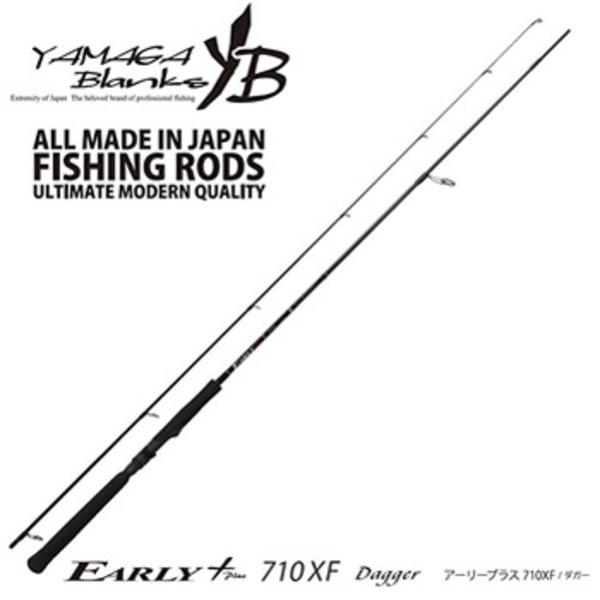 YAMAGA Blanks(ヤマガブランクス) EARLY(アーリー)プラス 710XF 8フィート未満