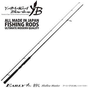 YAMAGA Blanks(ヤマガブランクス)EARLY(アーリー)プラス 89L