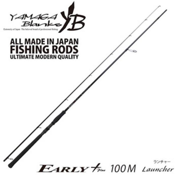 YAMAGA Blanks(ヤマガブランクス) EARLY(アーリー)プラス 100M 8フィート以上