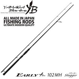 YAMAGA Blanks(ヤマガブランクス) EARLY(アーリー)プラス 102MH