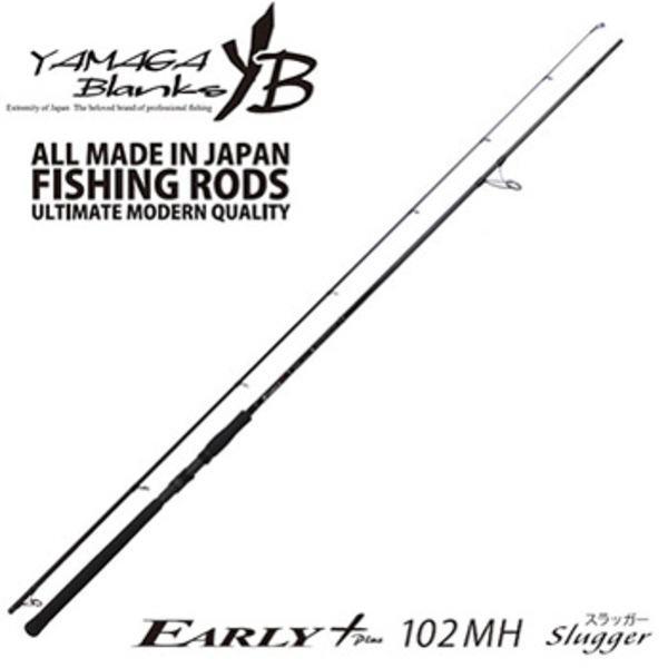YAMAGA Blanks(ヤマガブランクス) EARLY(アーリー)プラス 102MH 8フィート以上
