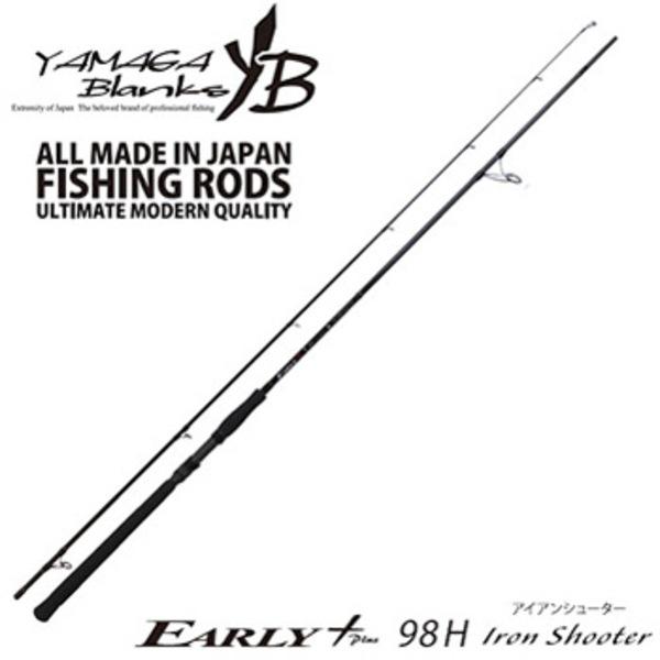 YAMAGA Blanks(ヤマガブランクス) EARLY(アーリー)プラス 98H 8フィート以上