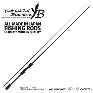 YAMAGA Blanks(ヤマガブランクス)ブルーカレント ジグスペシャル 72TZ/NANO