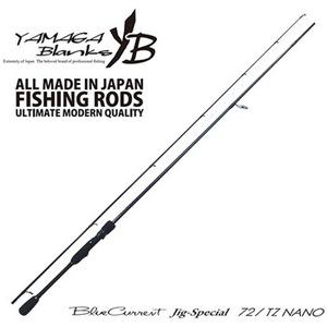 YAMAGA Blanks(ヤマガブランクス) ブルーカレント ジグスペシャル 72TZ/NANO 7フィート~8フィート未満