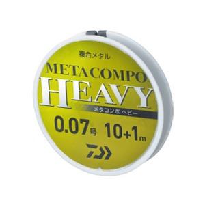 ダイワ(Daiwa)メタコンポヘビー 10m+1m