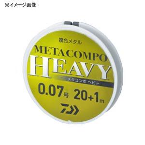 ダイワ(Daiwa) メタコンポヘビー 20m+1m 04603590 鮎用金属糸