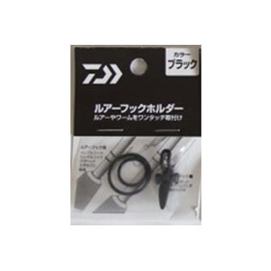 ダイワ(Daiwa) ルアーフックホルダー 04920121 ルアー用フィッシングツール
