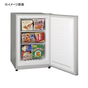 【送料無料】Excellence(エクセレンス) 冷凍庫 アップライト型【代引不可】 86L シルバーグレー MA-6086