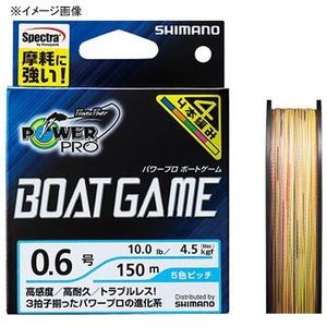 シマノ(SHIMANO) POWER PRO BOATGAME(パワープロ ボートゲーム) 150m PP-F52N オールラウンドPEライン