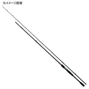 ダイワ(Daiwa)SALTIST(ソルティスト) HRF74XHB