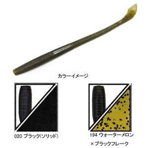 ゲーリーヤマモト(Gary YAMAMOTO) カットテールワーム 7.75インチ 020 ブラック(ソリッド) J7GL-05-020