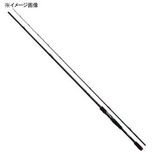 ダイワ(Daiwa)SALTIST(ソルティスト) AGS HRF87HB