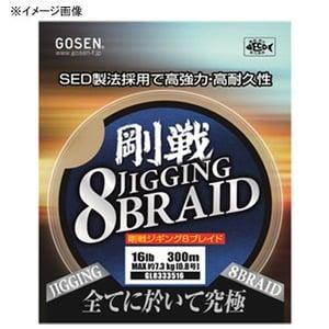 ゴーセン(GOSEN) 剛戦ジギング 8ブレイド 300m 4号/55lb GL8333555