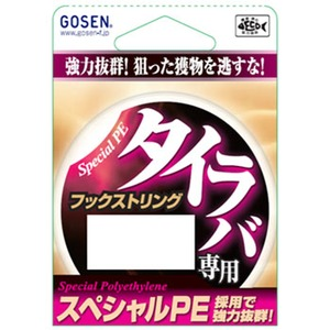 ゴーセン(GOSEN) タイラバ専用フックストリング 10m GL120100 タイラバ用PEライン