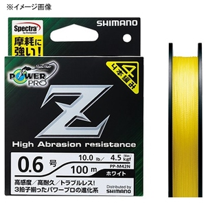 シマノ(SHIMANO) パワープロ Z(POWER PRO Z) 200m 1号/20lb イエロー PP-M62N