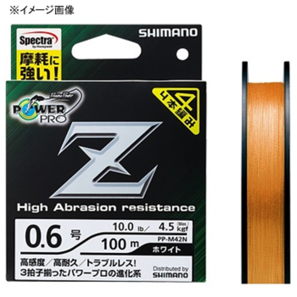 シマノ(SHIMANO) パワープロ Z(POWER PRO Z) 200m PP-M62N オールラウンドPEライン