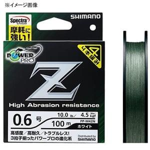 【クリックでお店のこの商品のページへ】シマノ(SHIMANO)パワープロ Z(POWER PRO Z) 200m