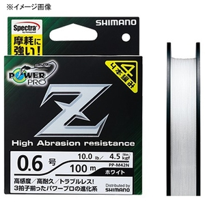 シマノ(SHIMANO) パワープロ Z(POWER PRO Z) 1200m PP-M82N オールラウンドPEライン