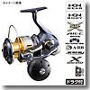 シマノ(SHIMANO) ツインパワーSW 4000XG