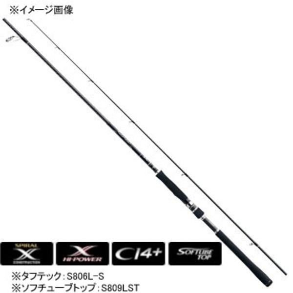 シマノ(SHIMANO) ディアルーナXR S1006ML 36284 8フィート以上
