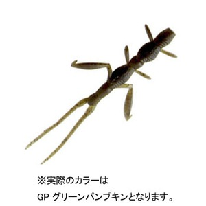 ジャクソン(Jackson) ワレカラ 2.3インチ GP グリーンパンプキン