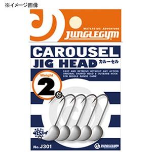 JUNGLEGYM(ジャングルジム) カルーセル 1.5g J301