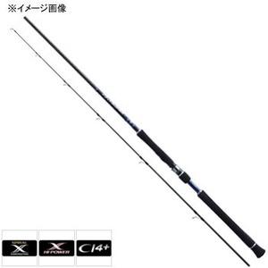 【送料無料】シマノ(SHIMANO) コルトスナイパー S900M 36431