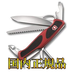 VICTORINOX(ビクトリノックス) 【国内正規品】 レンジャーグリップ78 0.9663.MC ツールナイフ