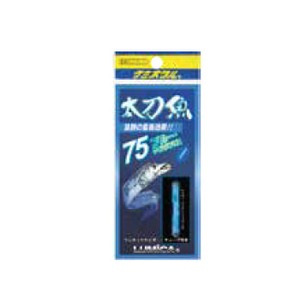 ルミカ 太刀魚・いか 75 ブルーケイムラプラス A16111