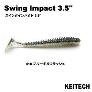 ケイテック(KEITECH) スイングインパクト スイムベイト・ミノー・シャッド系
