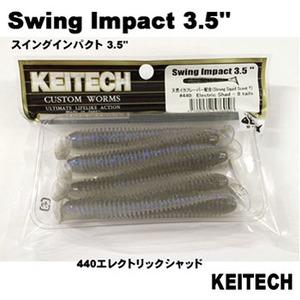 ケイテック(KEITECH) スイングインパクト 3.5インチ #440エレクトリックシャッド